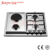 Electric Gas Cooker