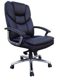 Adjustable Office Chair<