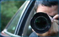 Vigilance Detective Services