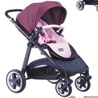 Adjustable Aluminum Baby Stroller