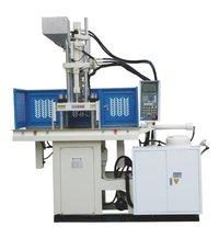 Double Sliding Vertical Injection Molding Machine