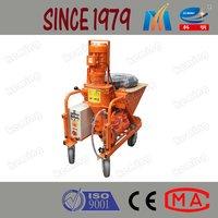 Cement Spray Plaster Machine