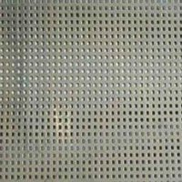 Perforated Galvanized Iron Sheet