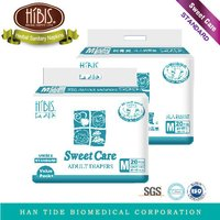 【Standard】Hibis Sweet Care Adult Diapers (M)