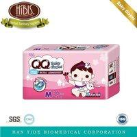 Hibis Qq Baby Diaper-Sweet Home (M)