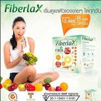 Verena Fiberlax – Healthy Drink Fiber - Dietary Supplement 10 Sachets