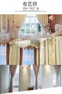 Hoan Blackout Fabric Curtains