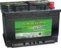Battery (Amaron Pro)