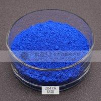 Ceramic Pigment Cobalt Blue