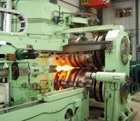 Zgd Automatic Forging Roll