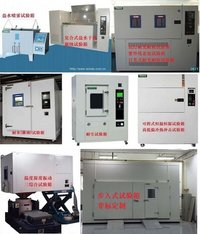 Combined Cyclic Salt Spray Testing Chamber
