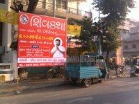 Full Hoardings Banner Service