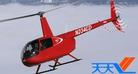 R44 Cadet Helicopter