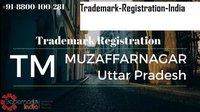 Trademark Registration Consultants In Muzaffarnagar Uttar Pradesh