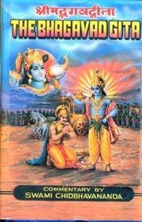 Bhagavad Gita Swami Chidbhavananda