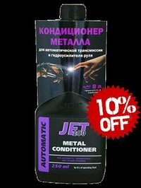 Metal Conditioner For Automatic Transmissions & Power Steering