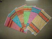 Multi Color Lining Towel