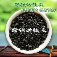 Coal Granular Activated Carbon