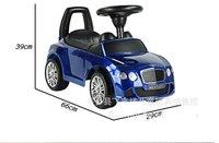 Baby Plastic Toy Car