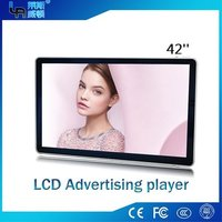 Lasvd 42 Inch Wall Mount Led Advertising Display