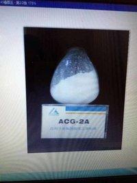 Fine Calcined Alumina