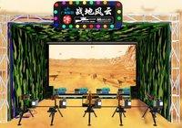 Game Machine Playground Equipment Shooting Game Amusement Euipment 5 Players Battel Field