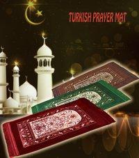 Turkish Prayer Mat