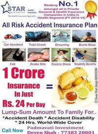 Personal Accidental Insurance Service