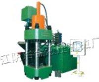 Sbj Series Metal Briquetting Press