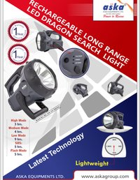 Long Range Led Dragon Search Lights