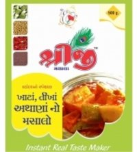 Hot And Spicy Pickle Masala