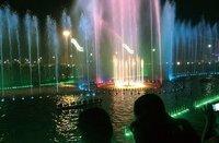 Square Music Fountain