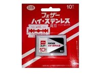 Original Japanese Packing Feather Double Edge Razor Blades