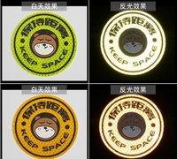 Cartoon Reflective Stickers