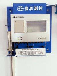 Petrol Station Fuel Tank Monitoring System Magnetostrictive Level Transmitter