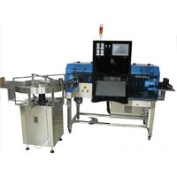 Syrup Inspection Machine Bmt-Djj-03