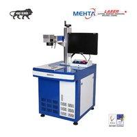 Laser Marking And Coding Machine