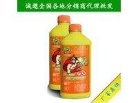 5% Micro-Emulsion Insecticide