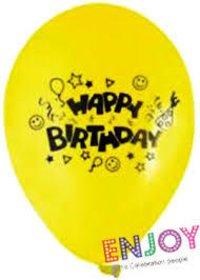 Single Big Birthday Balloon