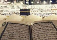 Non Shifting 14/15 Days Short Deluxe Hajj Packages Services