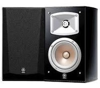 Musical Speakers (Yamaha)