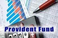 Provident Fund Service