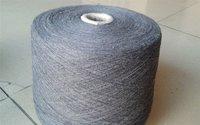Grey Cotton Knitting Yarn