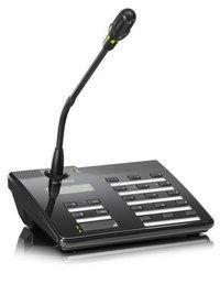 Bosch Digital Public Address System