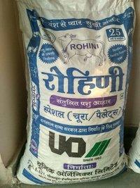 Special Rohini Pashu Aahar