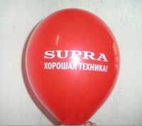 Balloon Printing Service