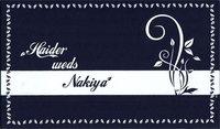 Designer Handmade Wedding Cards