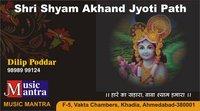 Shree Shyam Akhand Jyoti Path