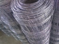Knotted Wire Fence