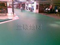 PVC Plastic Floor For Indoor (LS00201)